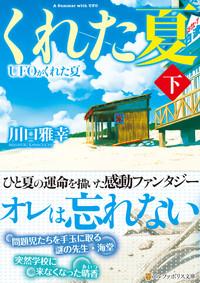 hyoshi_l1539.jpg