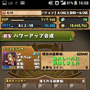 Screenshot_2014-04-27-16-58-32.png