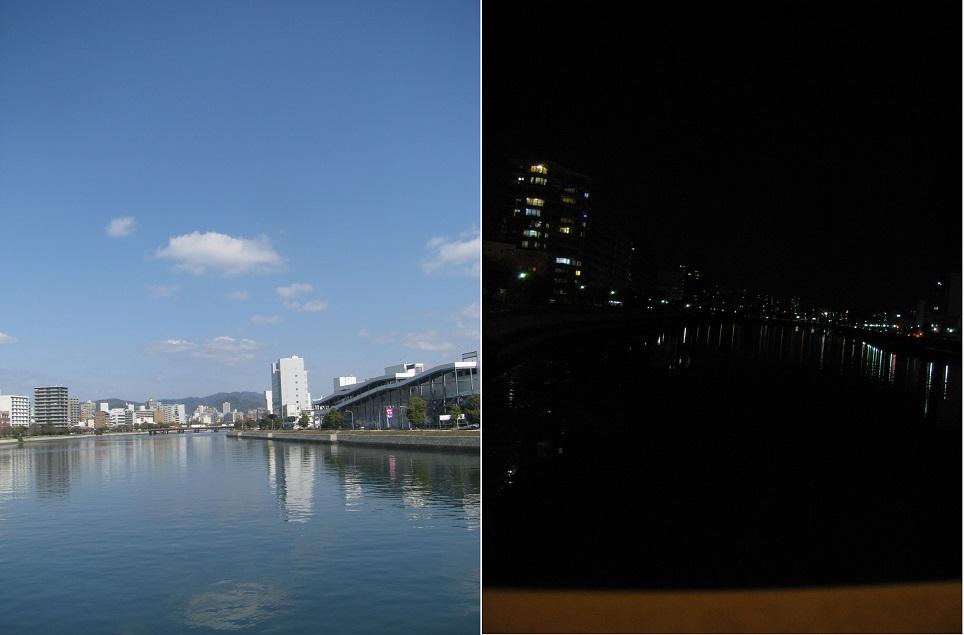 IMG_4909 御幸橋から