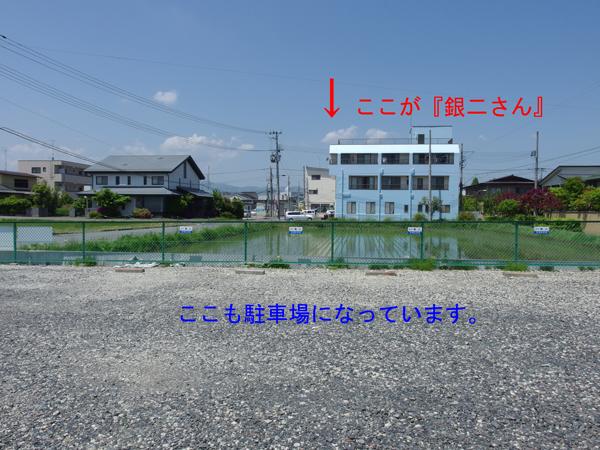 IMGP0680.jpg