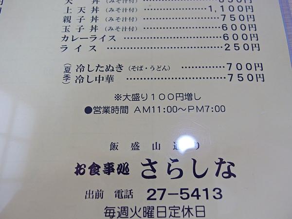 IMGP0977.jpg