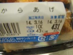 IMGP5961.jpg