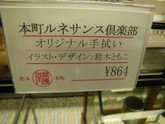 IMGP6439.jpg