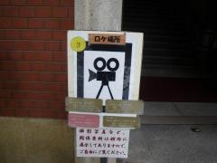 IMGP6566.jpg