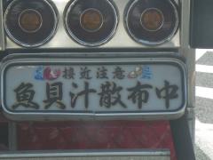 IMGP6672.jpg