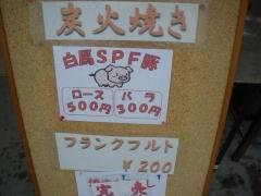 IMGP7805.jpg