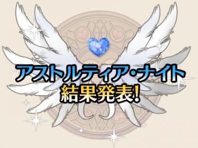 506_012_convert_20140316141209.jpg