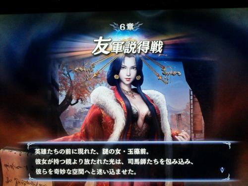 orochi2u-5-5_convert_20140309160155.jpg