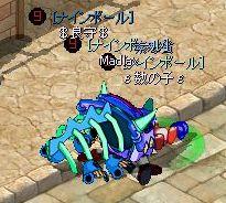 青MixMaster_21