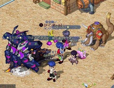 エラゴン1GPMixMaster_16