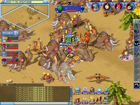 MixMaster_96-1.jpg