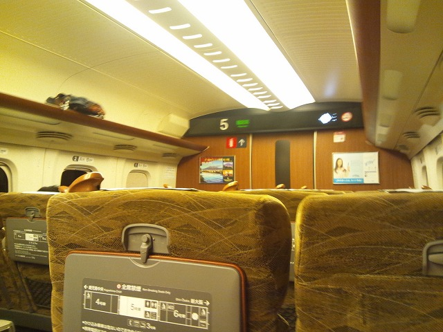 306新幹線