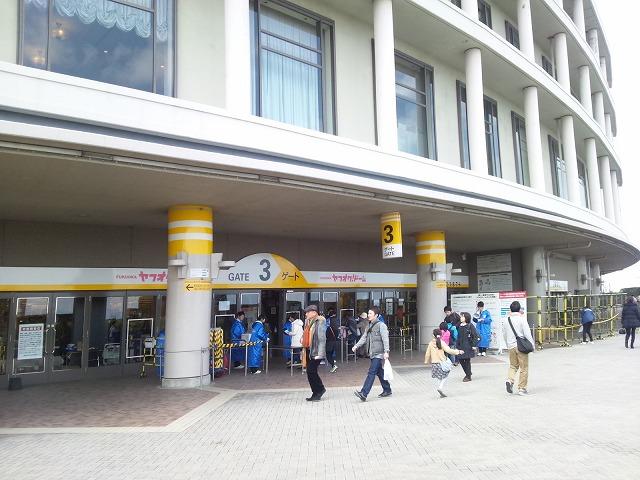2014322入口