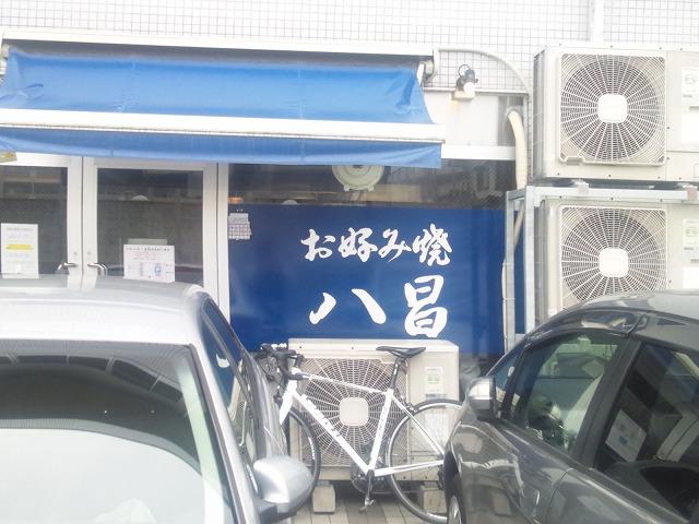 2014416広島2