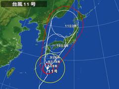 201488台風
