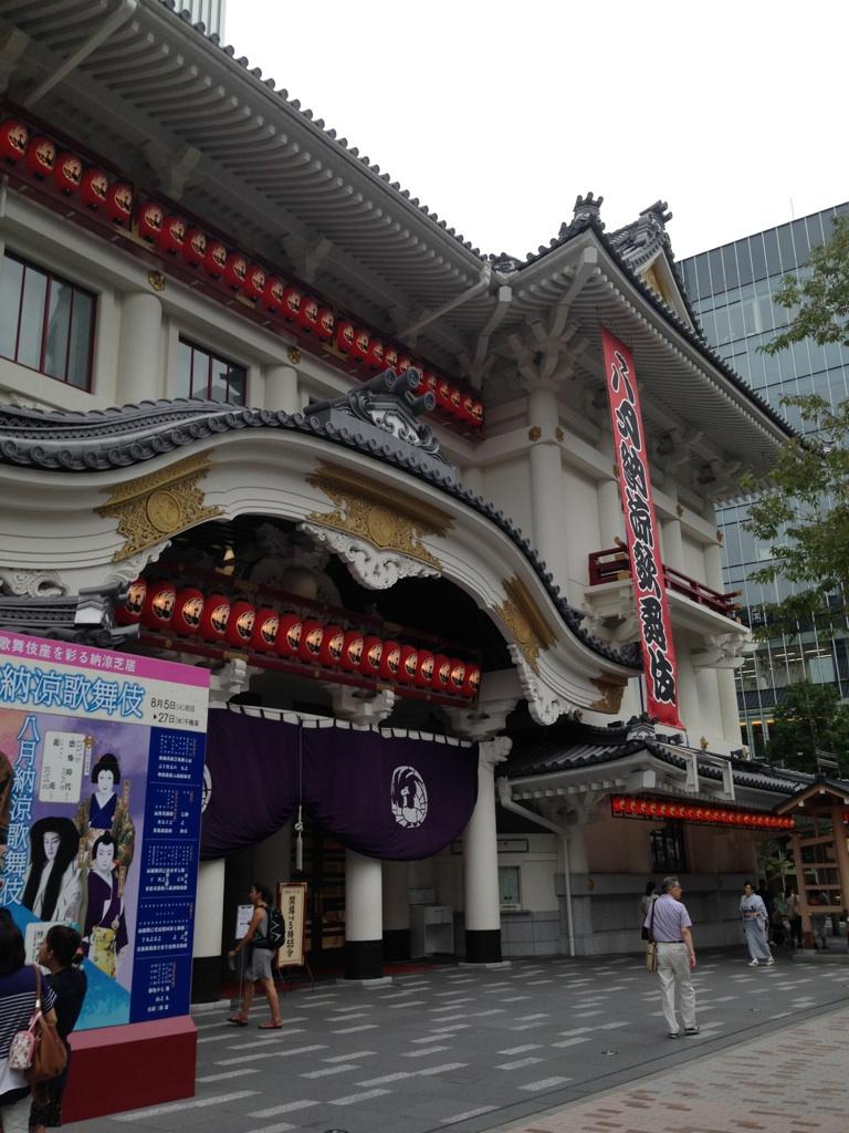 2014824歌舞伎座1