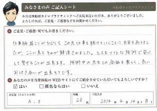CCF20140415_00000 - コピー