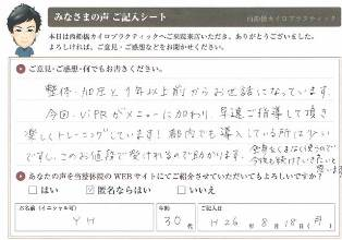 CCF20140819_00000 - コピー