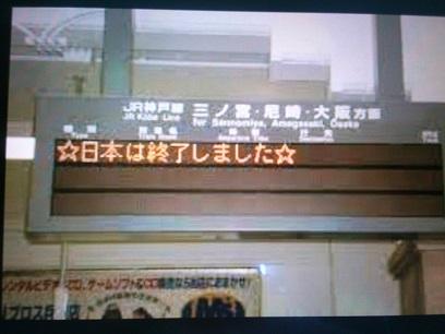 KIMG0569(終了)
