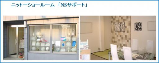 nssp_convert_20140630111453.jpg