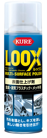 loox_main_photo_17.jpg