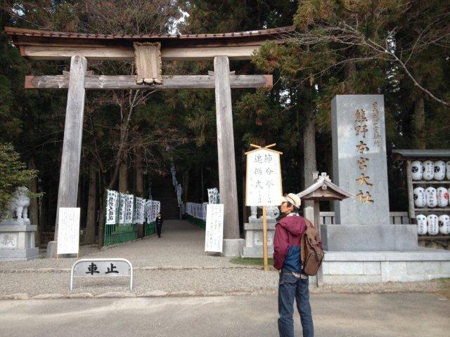2014 熊野本宮大社 062