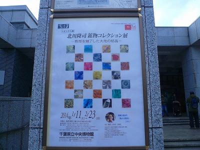 s-P1360127.jpg