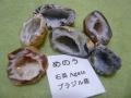 s-P1360136.jpg