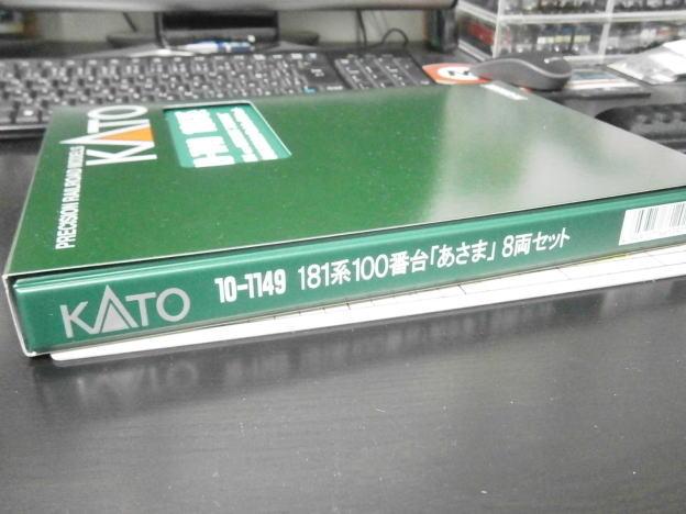 201240703_004