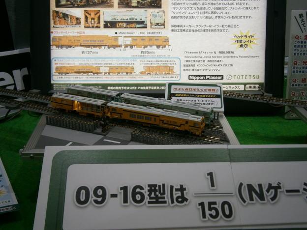 20140730_013