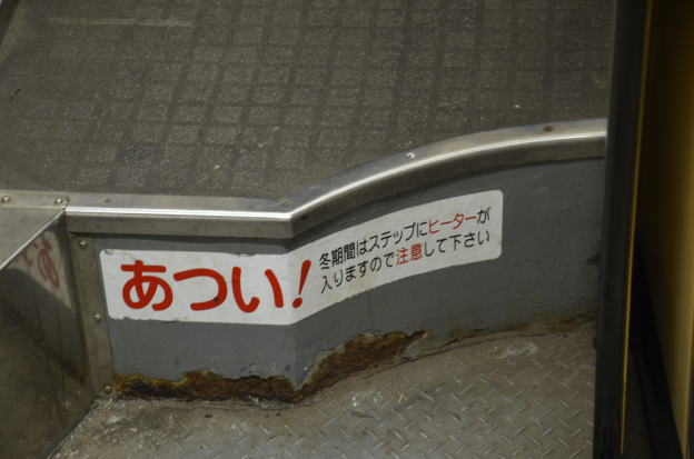 20140906_005