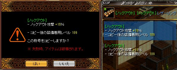 神秘鏡3-2