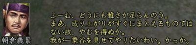 1_20140220111628a63.jpg