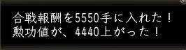 1_20140320113658cf2.jpg