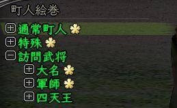 2_20140220111629a08.jpg
