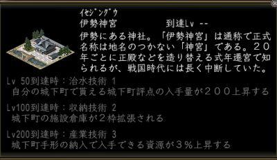 2_20140828105238d4c.jpg