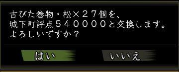 2_20140829114431702.jpg
