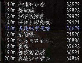 3_201403201137019a3.jpg