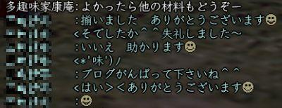 3_20140828105235f6f.jpg