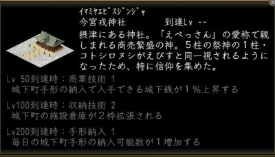 4_2014082911442606a.jpg