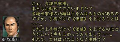 5_201403201136572cd.jpg