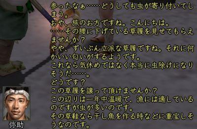 6_20140308123223ee3.jpg