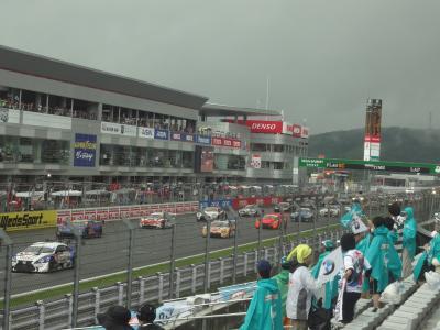 レース観戦