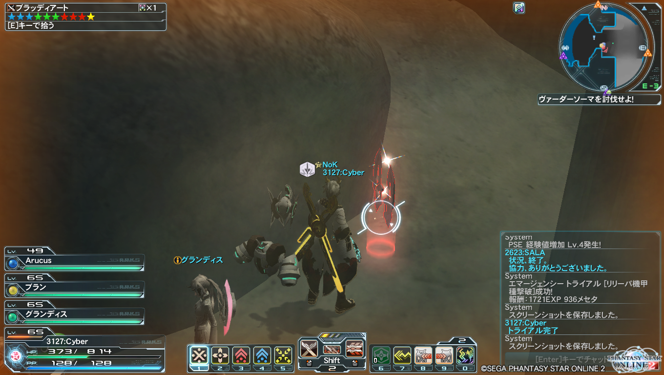 pso20140327_032811_013.png