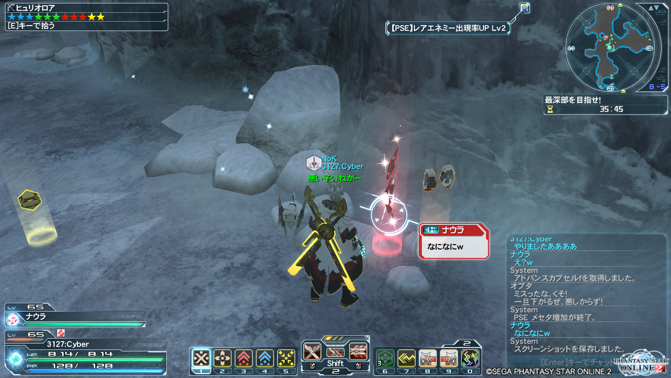 pso20140330_180303_000.png