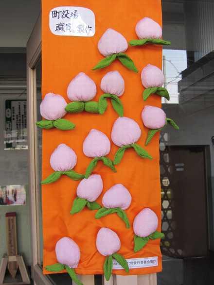 モモ祭り 1
