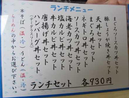 桃里亭 3
