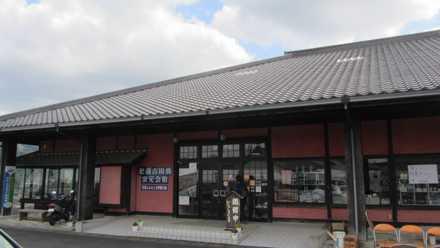 吉田焼き 3