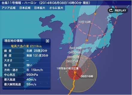 台風11号_5