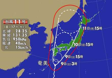 台風11号_7